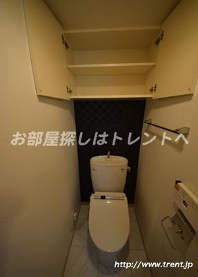 【トイレ】セジョリ御茶ノ水