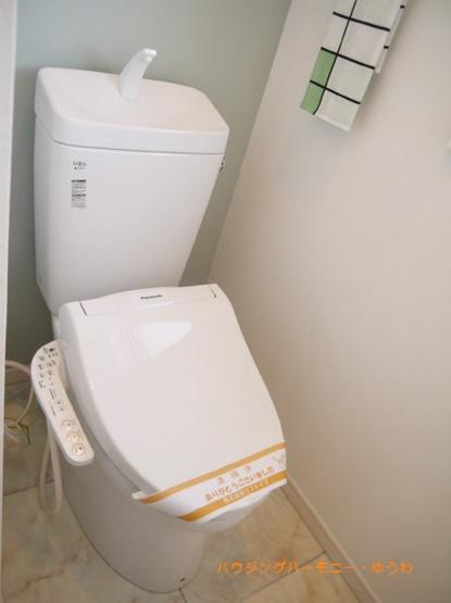 【トイレ】ニューハイツ大和