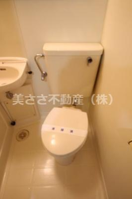【トイレ】小比企マンション