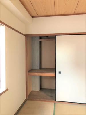 【和室】みどりマンション