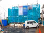鴻巣市人形2丁目 新築一戸建て  01の画像