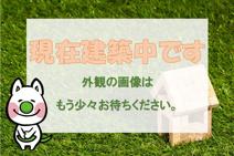 【8月下旬完成予定】平中山第1 全2棟の画像