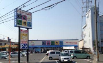 【周辺】カローレ