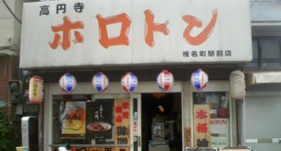 【周辺】ハピネス70