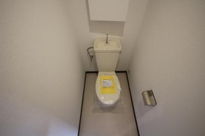 【トイレ】マリンクレール六甲1