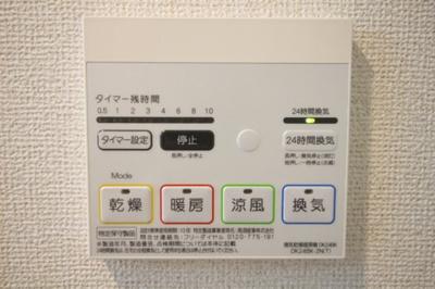 【設備】アルファⅡ