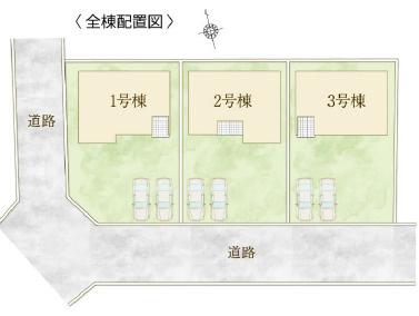 【区画図】高崎市新町 2号棟