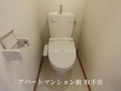 【トイレ】レオパレスカーサT