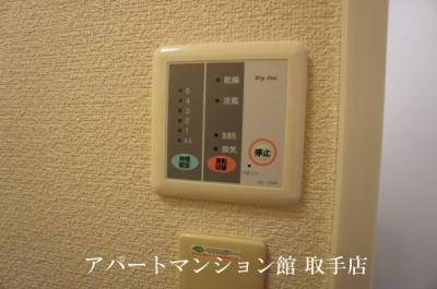 【設備】レオパレスアネックス