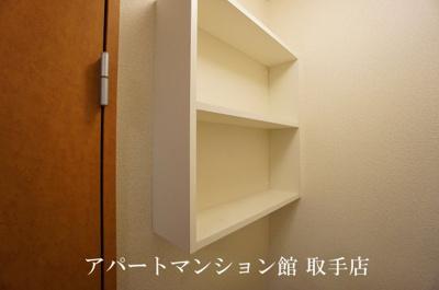 【収納】レオパレスアネックス