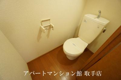 【トイレ】レオパレスアネックス