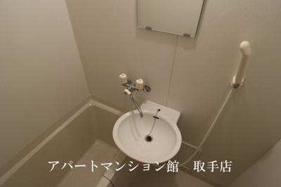 【洗面所】レオパレスヴァンベール