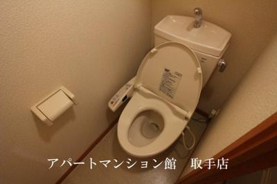 【トイレ】レオパレスヴァンベール