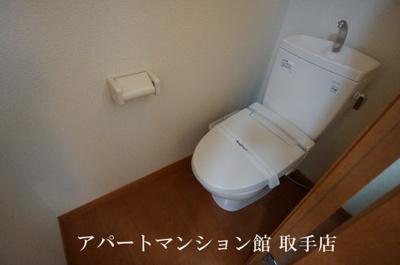 【トイレ】レオパレスグレイス