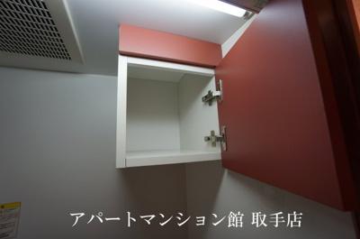 【収納】レオパレスグレイス
