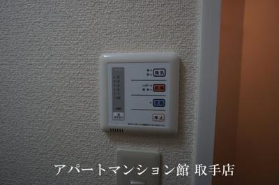 【設備】レオパレスグレイス