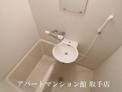 【浴室】レオパレスサンハイム