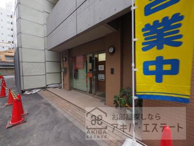 【周辺】パークウェル神田EAST弐番館