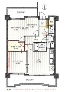 ライオンズマンション加納城南4階部分 近隣駐車場あり!リノベーション物件!クリナップ製システムキッチン