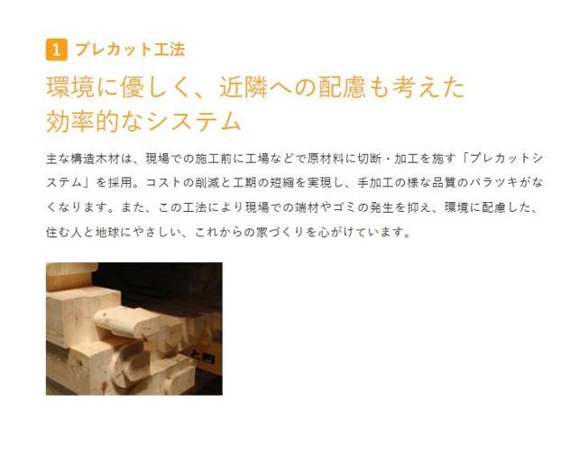 【その他】布佐駅第1 新築戸建
