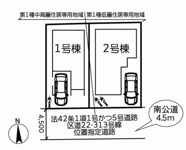 【区画図】練馬区東大泉6丁目 新築戸建 2号棟