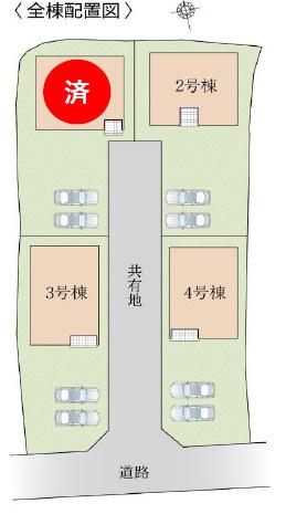 【区画図】高崎市剣崎町 2号棟