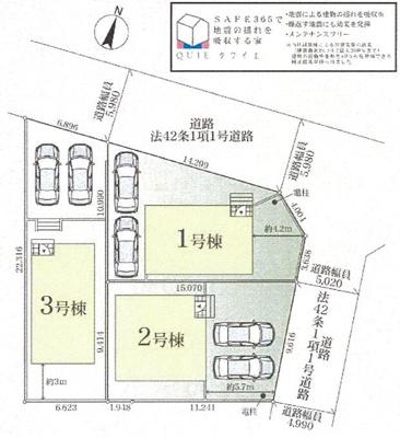 【区画図】新築 相模線 相武台下駅 性能評価 駐車2台