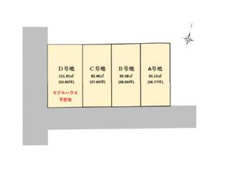 【区画図】薊野西町