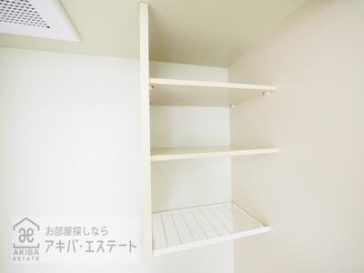 【収納】ライオンズマンション上野松が谷