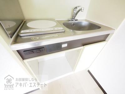 【キッチン】ライオンズマンション上野松が谷