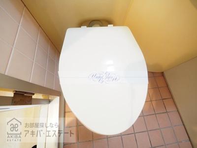 【トイレ】ライオンズマンション上野松が谷