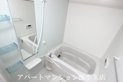 【浴室】ヴィラ・エクセレント
