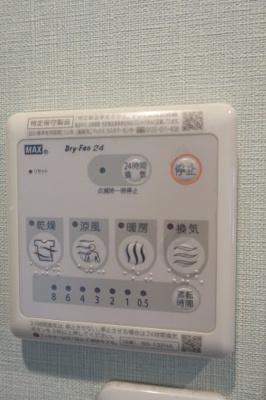 【設備】メゾン・シャングリラ