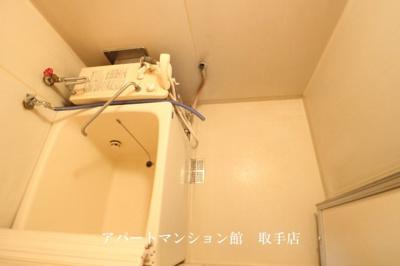 【浴室】有坂アパート