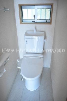 【トイレ】ハイムBridge