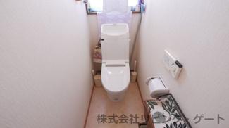 平成21年頃新品トイレに交換済み