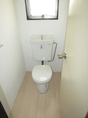 【トイレ】メゾン新所