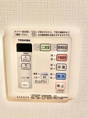 【その他】横浜関内プラッツ