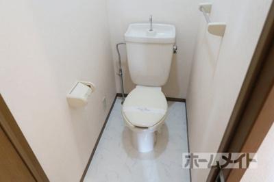 【トイレ】アーバンライフフミ