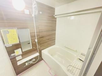 【浴室】グリーンヴィレッジ浜野