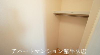 【収納】メゾン・コンフォース