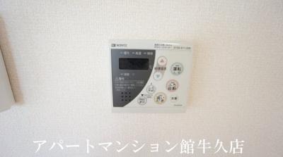 【設備】メゾン・コンフォース
