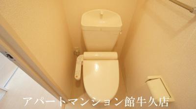 【トイレ】メゾン・コンフォース
