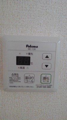 【その他】レジデンスCALM-B