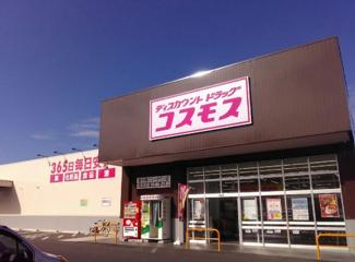 【周辺】レジリエンス松ケ丘1階