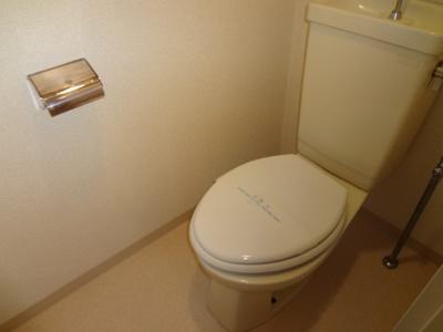 【トイレ】コスモマンション