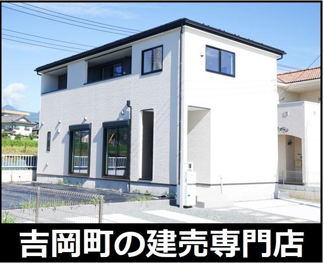 【同仕様施工例】1号棟 建築中です!本日、建物内覧できます。住ムパルまでお電話下さい!