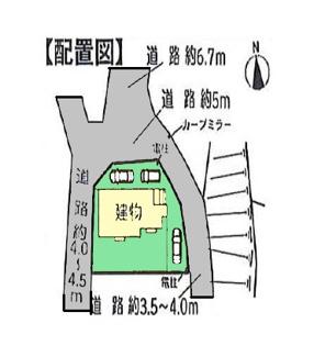 【区画図】裾野市石脇Ⅱ 新築戸建 全1棟 (1号棟)