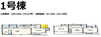 裾野市石脇Ⅱ 新築戸建 全1棟 (1号棟)