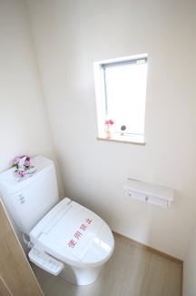 【トイレ】裾野市石脇Ⅱ 新築戸建 全1棟 (1号棟)